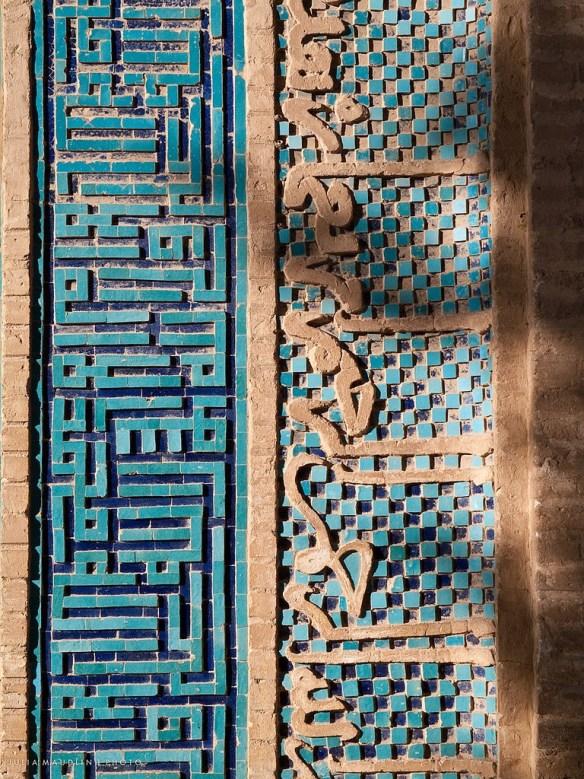 Tilework,_Portico,_Friday_Mosque,_Natanz,_Iran_(14475149205)