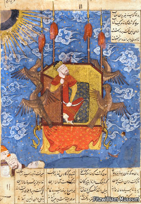 sulaymanthronepersian