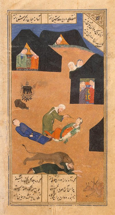 Layla-and-Majnun-Faint-on-Meeting (1)