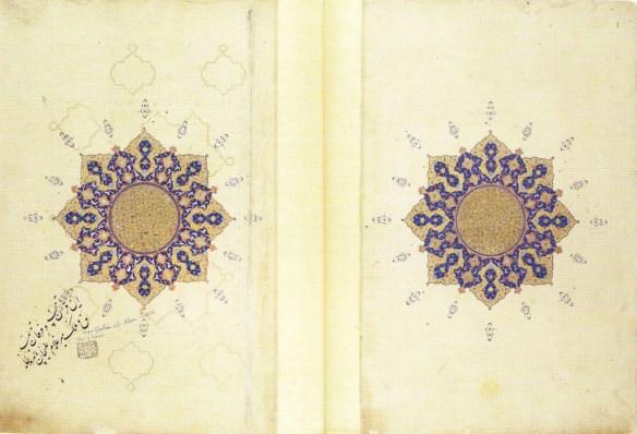 31 Afgan-India abad-16 h-71