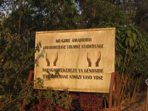 Reconcilation sign alongside the road to Musanze.