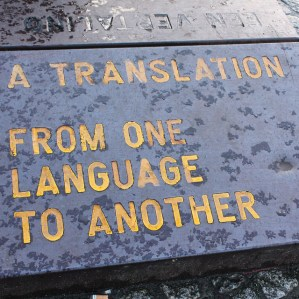 A translation from one language to another graphic