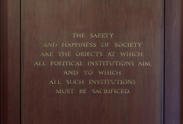 """[Memorial Hall. Quotation from James Madison, beginning """"The safety and happiness of society ...."""" Library of Congress James Madison Building, Washington, D.C.] / Photo by Patricia Highsmith [//hdl.loc.gov/loc.pnp/highsm.03167]"""
