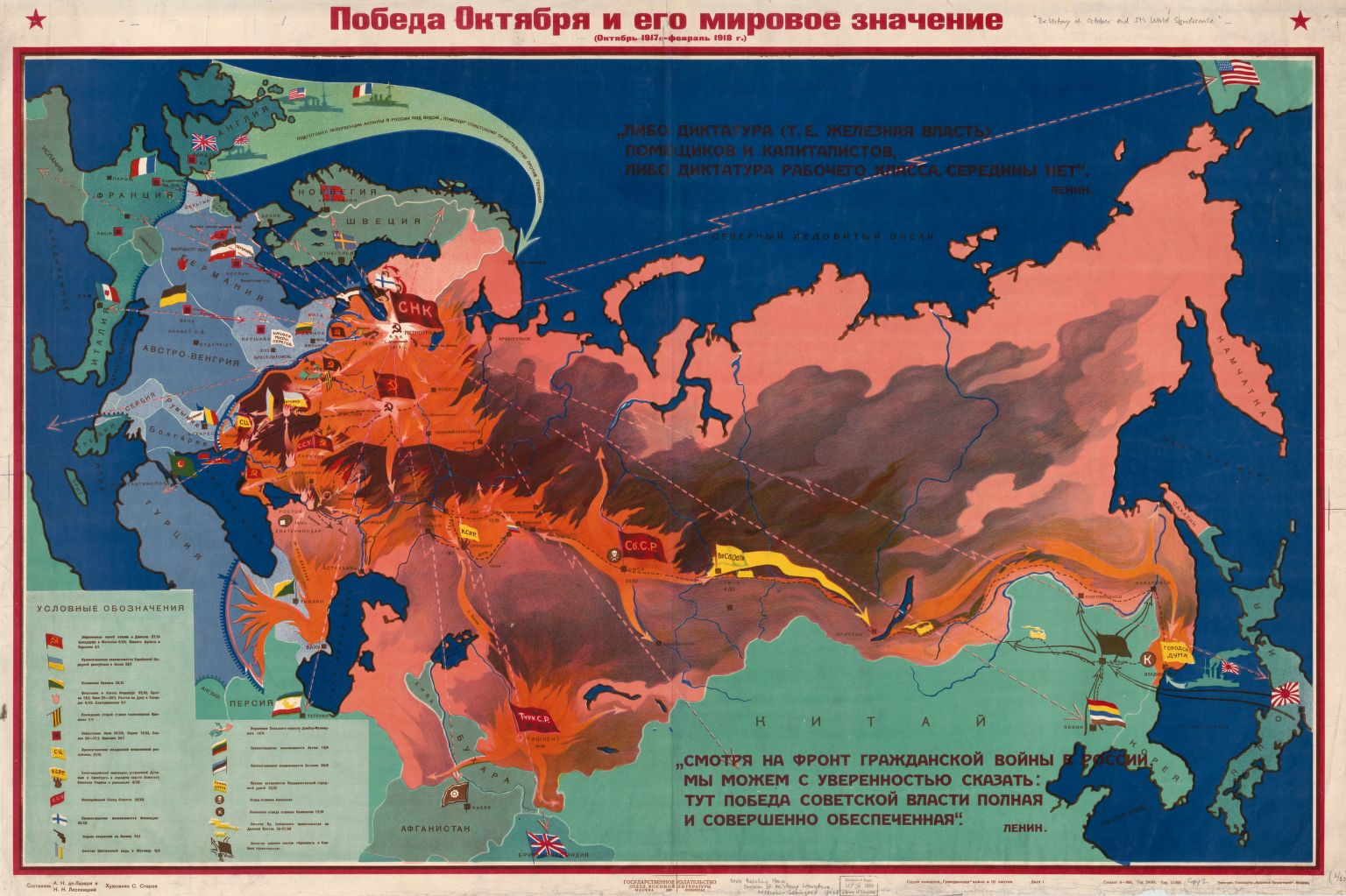 New Guide To Russian Civil War Pictorial Maps