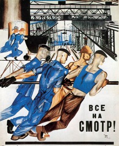 Yurii Pimenov: Everybody to the Competition! (1928)