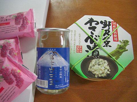 yamanaka-03.jpg