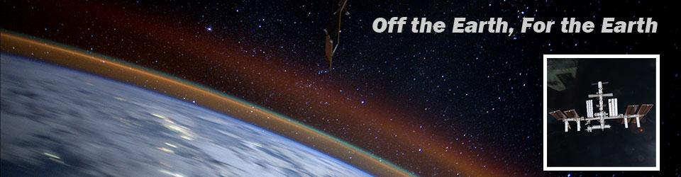 Dopo 9 anni in orbita, #ALTEA torna a terra
