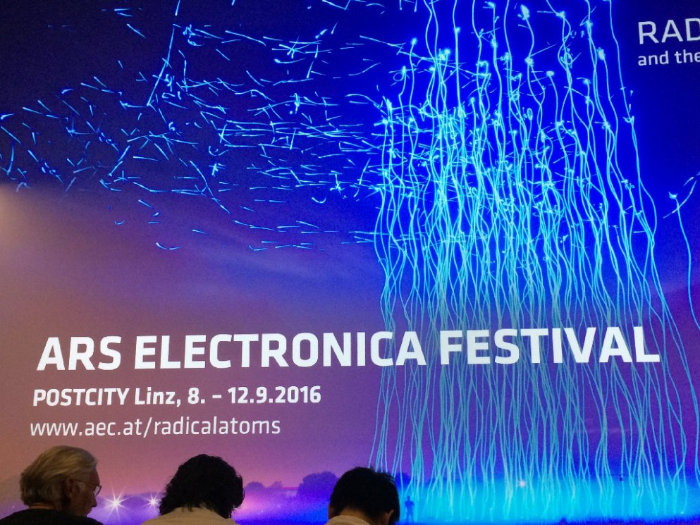 ae_2016_festival
