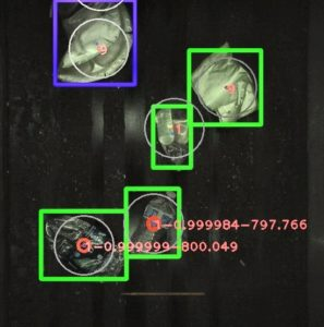 Sadako MaxAI computer vision