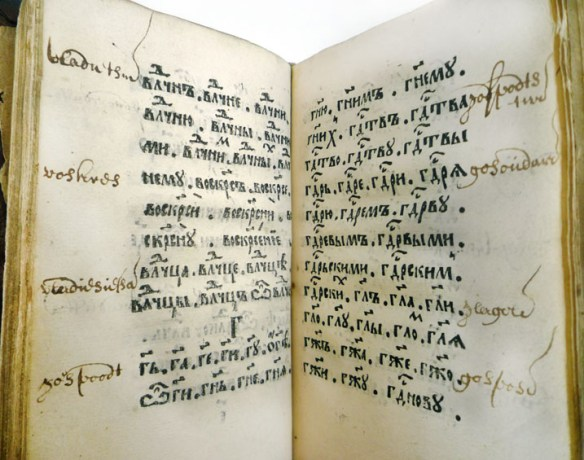Unnumbered spread with annotations (9539 copy 1)