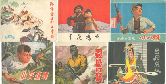 """Above: cover images of Chinese """"lian huan hua"""""""