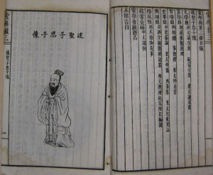 The Children's Educator (蒙學報), no. 3 (Dec. 8, 1897). 18 leaves in various foliations; 26 cm. Stitch-bound. (Cotsen 102594)