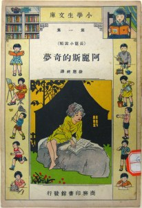 1933_68440cover