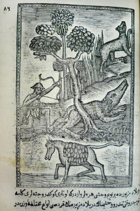 Hunting. Perhaps a jaguar in the top right? Leaf 86, recto