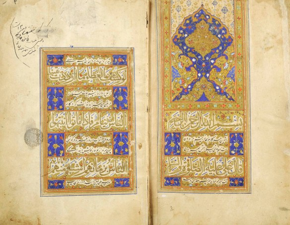 Ali ibn Abi Talib, Mi'at kalimah, 15--?, fol. 1b-2a (no. 710). Not to be reproduced without permission of the Princeton University Library.