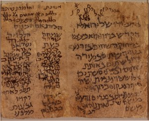 JTS Geniza for blog-post