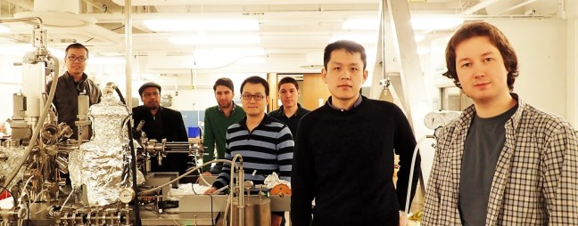 Photo of research team