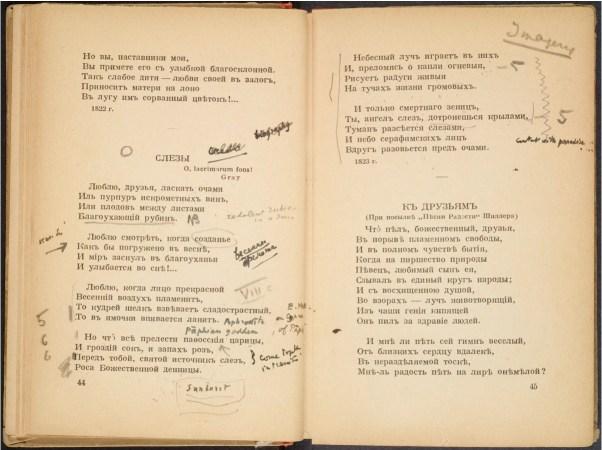 pp. 44-45