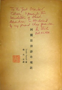 1939 title page