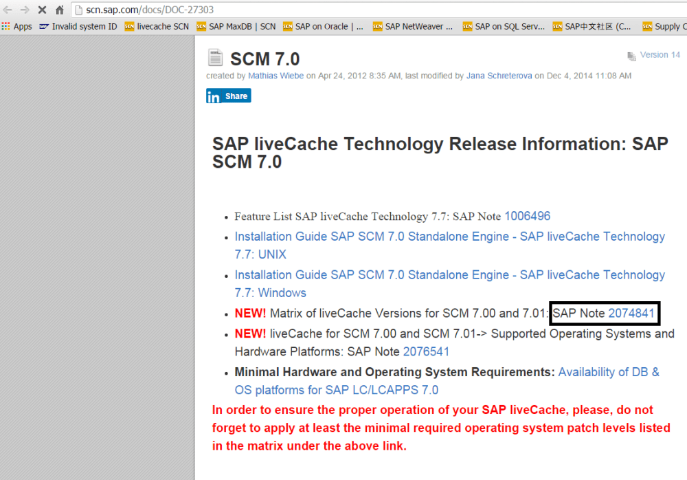 medium resolution of this is very basic information for the scm 7 0 here we are interested in sap note 2074841 click the note then we will see the matrix