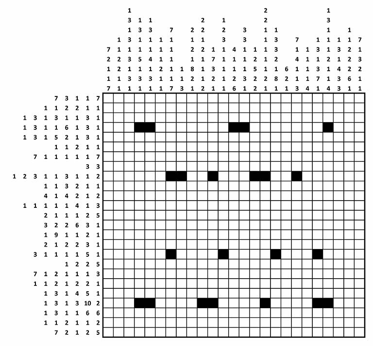 Solving the British Spy Agency's Christmas Puzzle