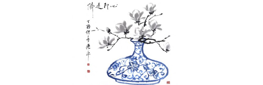 Image by Hu Leping - artwork of decorated vase and flowers