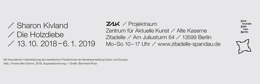 Banner image for Sharon Kivland's 'Die Holdziebe' exhibition