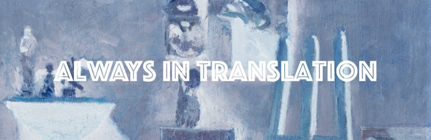 Always in Translation banner image - featuring TC McCormack, at Site Gallery Sheffield
