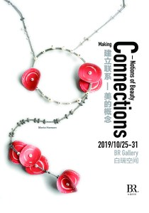Maria Hanson, Making Connections - Notions of Beauty exhibition poster