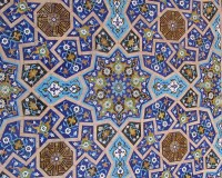 Events January 22-24: Persian Tile Lessons, Arts & Craft ...