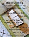 Bandon Beach Combing Workshop with Roxanne Evans Stout, October 24, 2015 Creating a Hanging Mixed Media Book with Roxanne Evans Stout Saturday, October 24th 9:00 - 4:00 Cost: $90.00 including most materials See Roxanne's blog here: http://rivergardenstudio.typepad.com And her Facebook page here: https://www.facebook.com/roxanne.evansstout