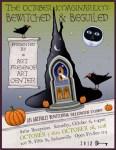 October 2018 Art Presence Art Center