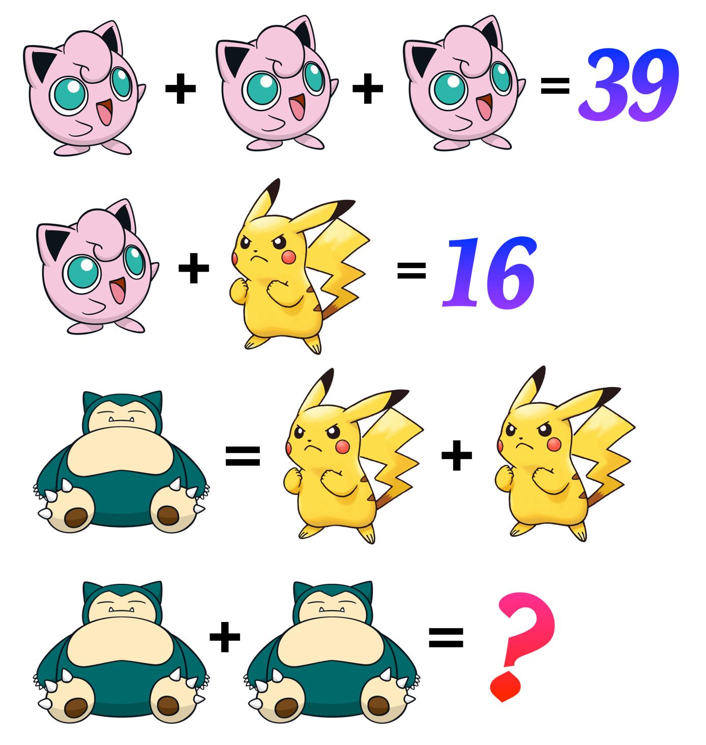 Brain Workout Picture Algebra