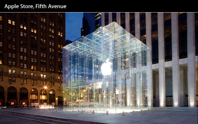 https://i0.wp.com/blogs.strat-cons.com/wp-content/uploads/2007/11/apple_fifth_ave_1.jpg