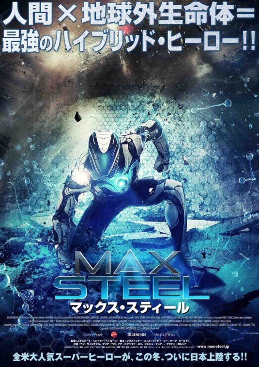 Max-Steel-Movie-Poster