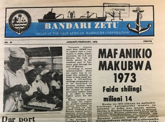 Front cover of Bandari Zatu - East African Harbours Corporation - newspaper style