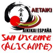 Logo AETAIKI - Aikikai de España - San Vicente del Raspeig (Alicante)