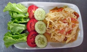 Laos Green Papaya Salad
