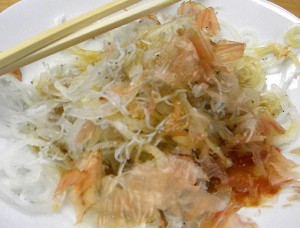 onion & jako salad