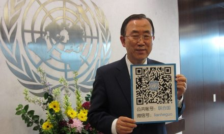The UN is now on WeChat!