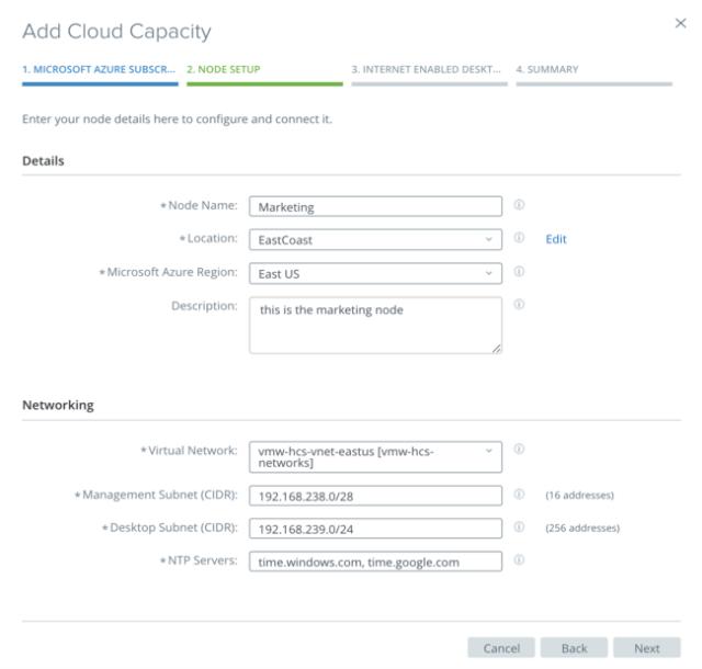 Horizon Cloud Service on Microsoft Azure-4