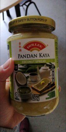 A photo of jar of Kaya (coconut egg jam)