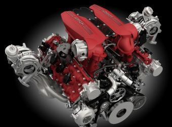 Super Car Engine