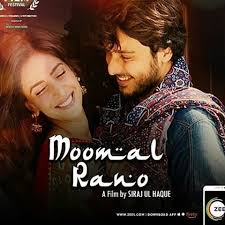 Moomal Rano – An Account of Jealousy, Anguish and Romance