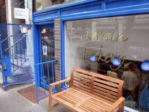 levain-bakery