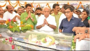 ccd owner death news