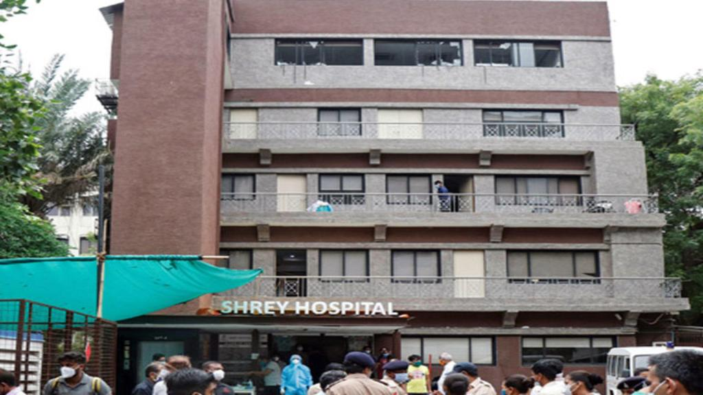 Fire at Covid Hospital in Ahmedabad