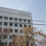 Edificio de Nintendo en Kioto, Japón