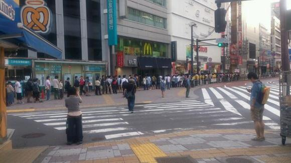 Shibuya Tsutaya 3