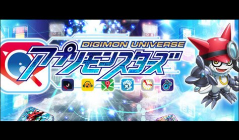 Appli Monsters, Bandai, Nintendo 3DS, Digimon Universe